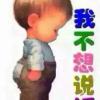 燕子_057371-好孕帮用户