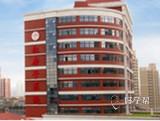 复旦大学附属妇产科(红房子)医院