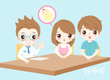 柳州人工授精哪个医院好?生下宝宝容易得病吗?