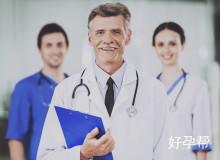 广西贵港做人工授精多少钱?提高成功率只需这么做!