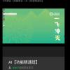李丽_104814