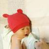 孕期出现了前置胎盘,该怎么保胎呢?