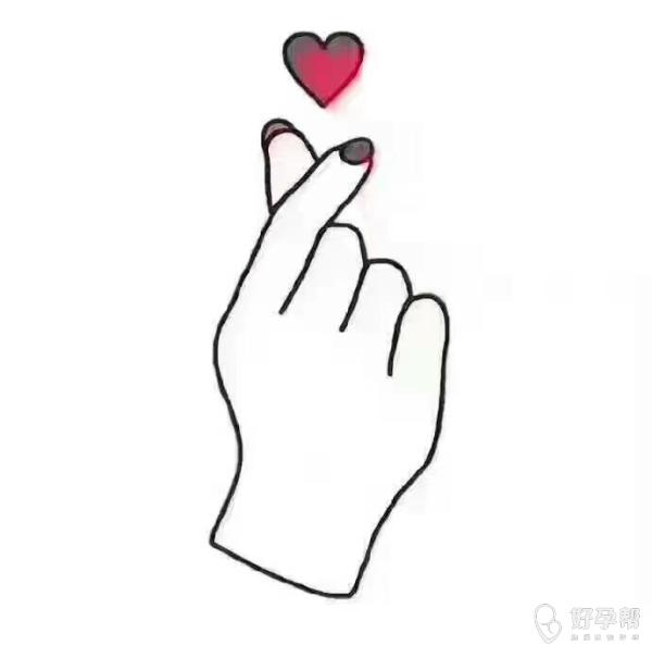亲们知道这个手势是什么意思呢