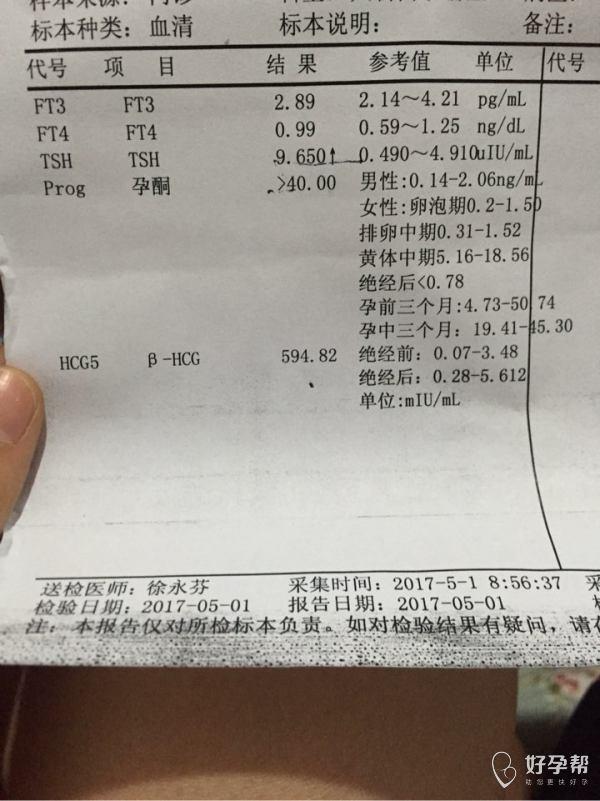 高到多少不能怀孕_怀孕一个月tsh高至9.6,吃左甲状腺素钠片,能好吗?
