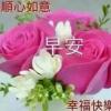 【试管求子路】我给广西壮族自治区人口和计划生殖中心.…四颗星坐标…广西南宁...