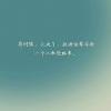 念念_724571-好孕帮用户