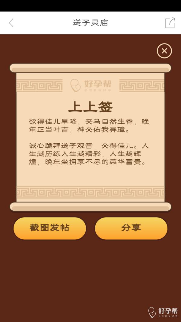 /storage/emulated/0/Haoyunbang/bbt/24277cbaaec14c51b6a2ed221390f8ef.jpg