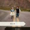 王王夫妇-好孕帮用户