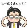 欣欣_347895-好孕帮用户