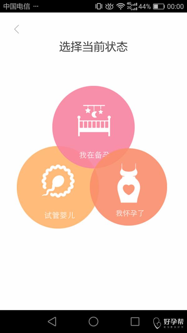 【入圈指南】圈内功能使用教程