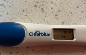 多囊卵巢多年不孕,赴泰国做三代试管终得男宝!