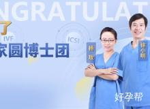 祝贺徐小明当选为北京妇产学会京津冀胚胎学分会常务委员,杨玫、孙绪磊当选为分会委员