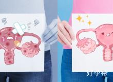 胚胎不着床只因内膜薄?这2个长内膜办法请收好!