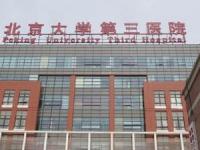 国内试管 - 各大生殖中心介绍