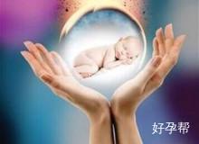 孕前检查发现了弓形虫阳性感染怎么办?