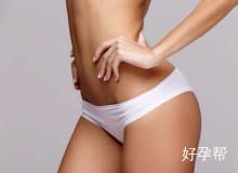导致宫外孕的原因是什么?