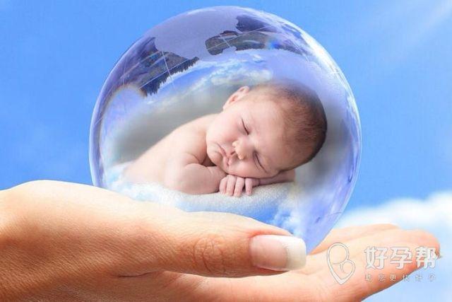 泰国试管婴儿医院—杰特宁医院