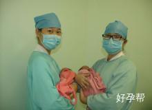 泰国试管婴儿医院-BNH医院