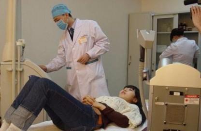孕前检查项