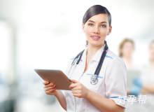 免费孕前优生健康检查有哪些项目?