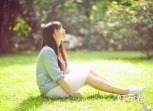 子宫内膜息肉如何治疗?