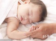 美国试管婴儿医院哪个好?