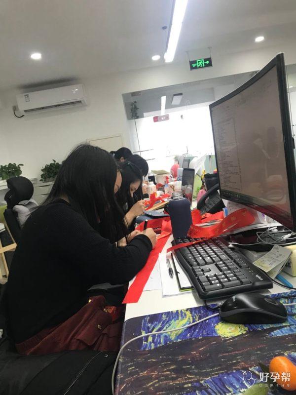 #祈福2018# 红螺寺祈福会现场,回放中!--备孕交流论坛-好孕帮