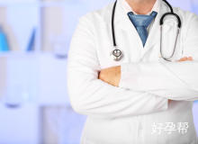 子宫内膜息肉的治疗