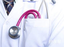 宫腔黏连是什么症状?