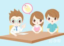 影响试管成功的因素有哪些,台湾试管婴儿成功率高吗?