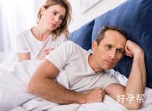 子宫肌瘤影响怀孕吗 切除子宫后能怀孕吗