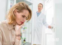 子宫肌瘤有什么症状 晚期症状哪些表现