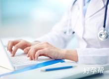 宫腔粘连有什么症状 鉴别诊断有哪些