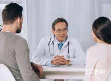 治疗不孕不育哪里好  专治女性不孕的医院哪家好