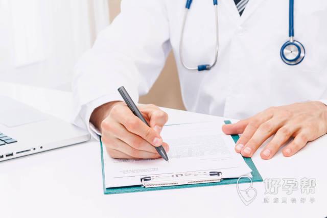 全国女性不孕医院  医院怎样检查不育症