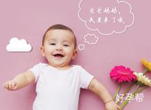 试管婴儿全套流程  泰国试管婴儿可选性别