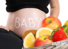 备孕到底需要注意些什么?