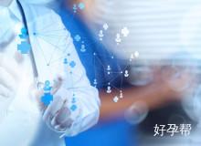 去北京哪个地方做试管婴儿最好?哪个医院医术水平最高?