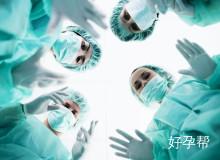 江西省妇幼保健院试管婴儿条件是什么?怎么做试管婴儿?