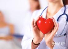 广西区妇幼好还是生殖中心好?选择试管婴儿医院的标准是什么?