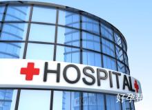 在重庆哪家医院做试管比较好?重庆市妇幼保健院备受关注