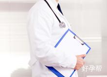 九江妇幼保健院做试管怎么样?这些医院排名高