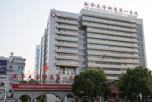 广州市妇幼保健院好_试管婴儿多少钱-试管婴儿成功率-试管婴儿医院-好孕帮