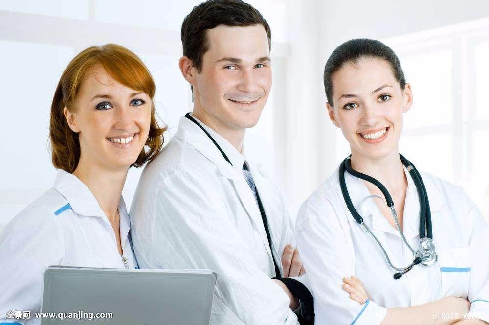 子宫内膜异位症治疗方法