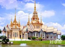 泰国试管服务套餐-第三代试管婴儿单周期