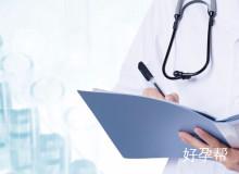 实验室胚胎培养全程VIP服务-北京