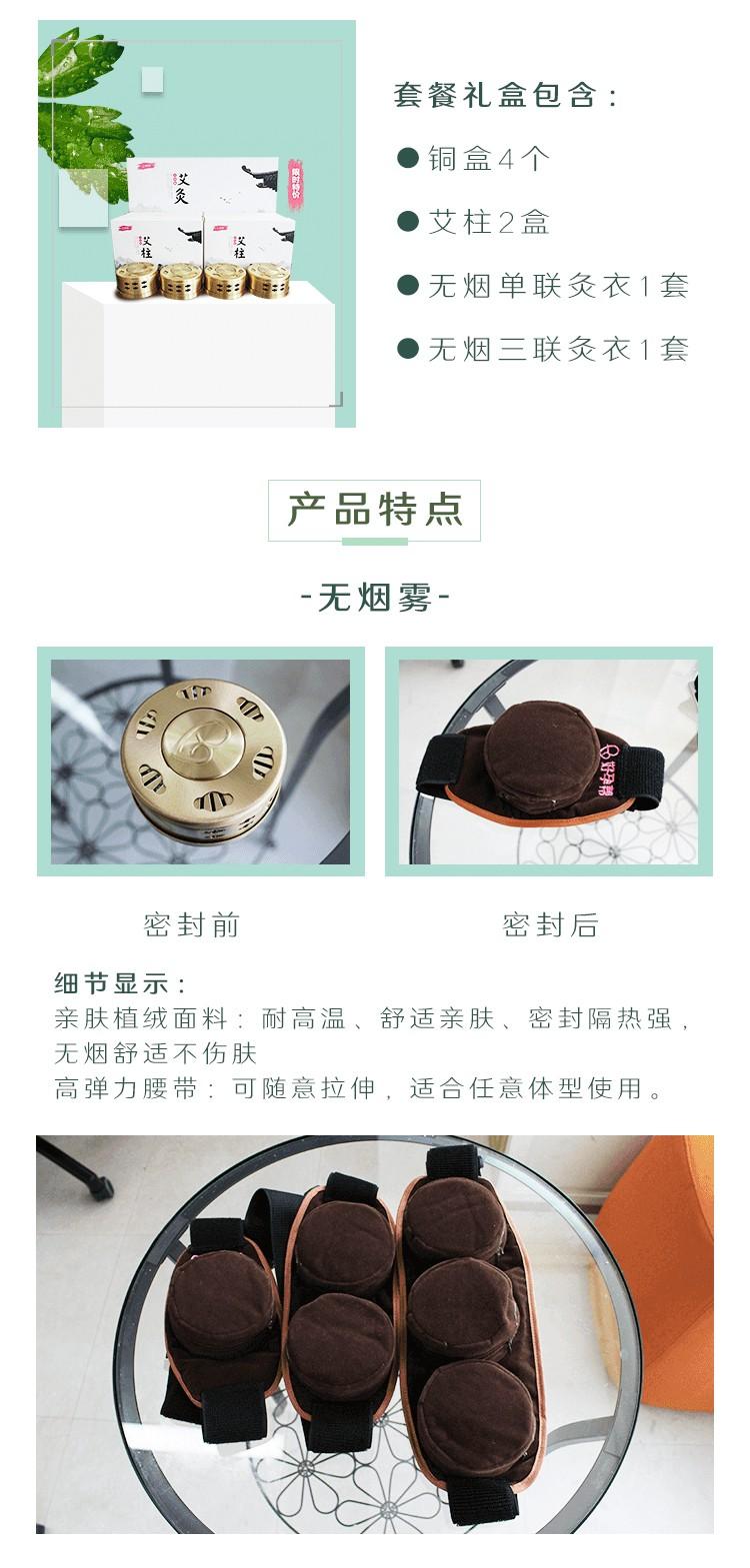 艾灸盒价格_报价_促销_图片_多少钱-苏宁易购手机版