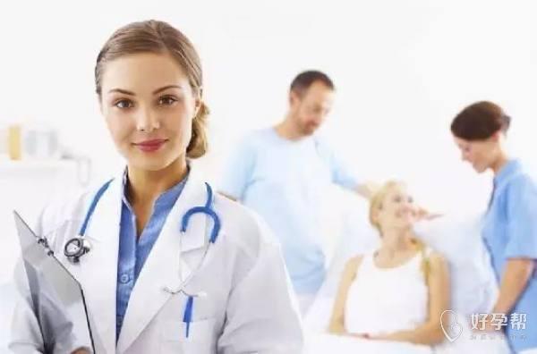 想做备孕检查,到底是去妇科还是生殖科?-孕前准备-备孕交流论坛-好孕帮