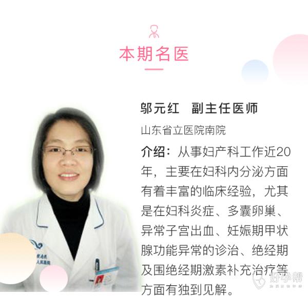 子宫内膜薄,该如何治疗?
